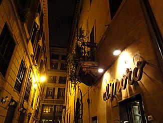 Restaurant Al Moro